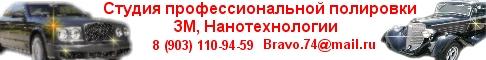 http://polish3m.clan.su/Banner_Andrey_1.jpg